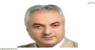 دکتر سید جمال سیفی
