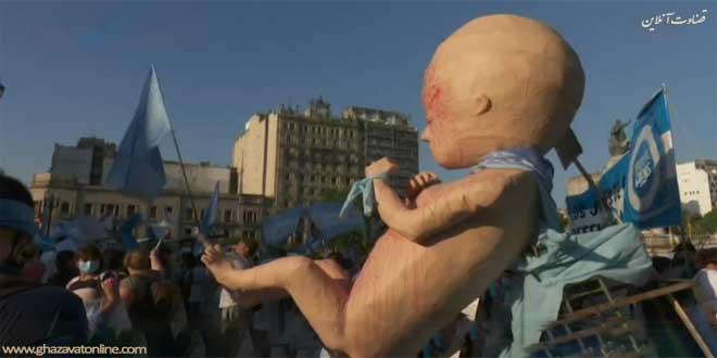 گردهمایی سقط جنین قانونی