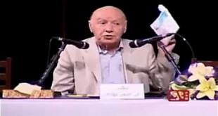 پروفسور دکتر محمود آخوندی