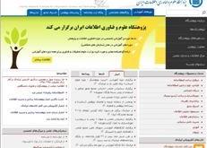 وب سایت ایرانداک